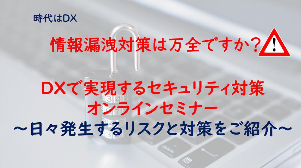 GigaCC_1000-1